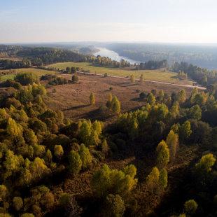 Aerofoto, Daugavas loki, #04